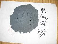 电气石粉纳米电气石粉